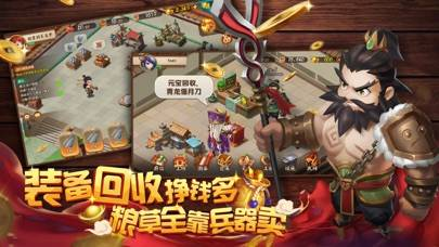 三国家园 Walkthrough (iOS)