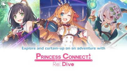 Princess Connect! Re: Dive Walkthrough (iOS)