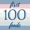 Babys First 100 Foods Review iOS